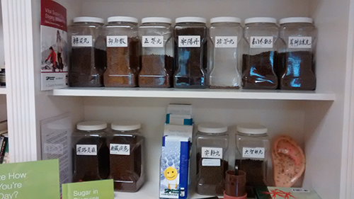 Herbs with names in Korean